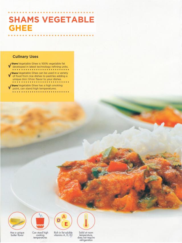 shams-vegetable-ghee-2